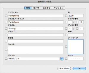iTunes step2